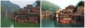 Fenghuang_2016